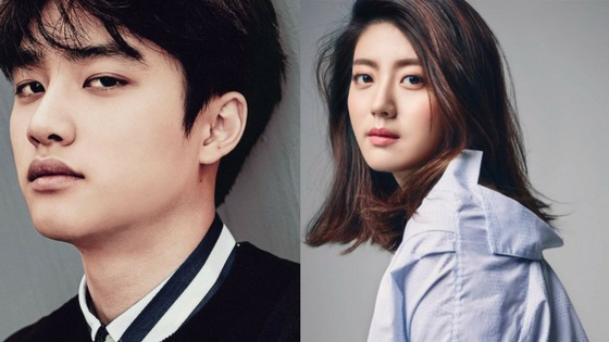 Nam Ji Hyun And Exo S D O Might Become A Couple For Upcoming
