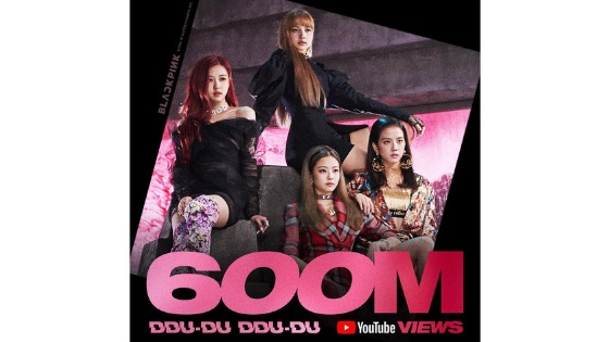 "BLACKPINK ""DDU-DU DDU-DU"" Is The Fastest Kpop Group MV To"