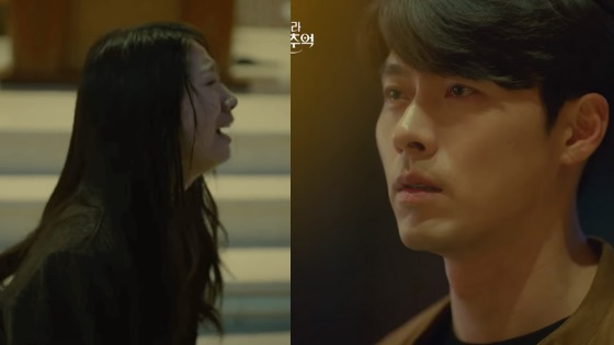 Netizens Furious With Memories Of Alhambra Ending Was The Open Ending Justified Jazminemedia