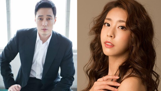 BREAKING] Actor So Ji Sub Is Officially Married To Jo Eun Jung ...