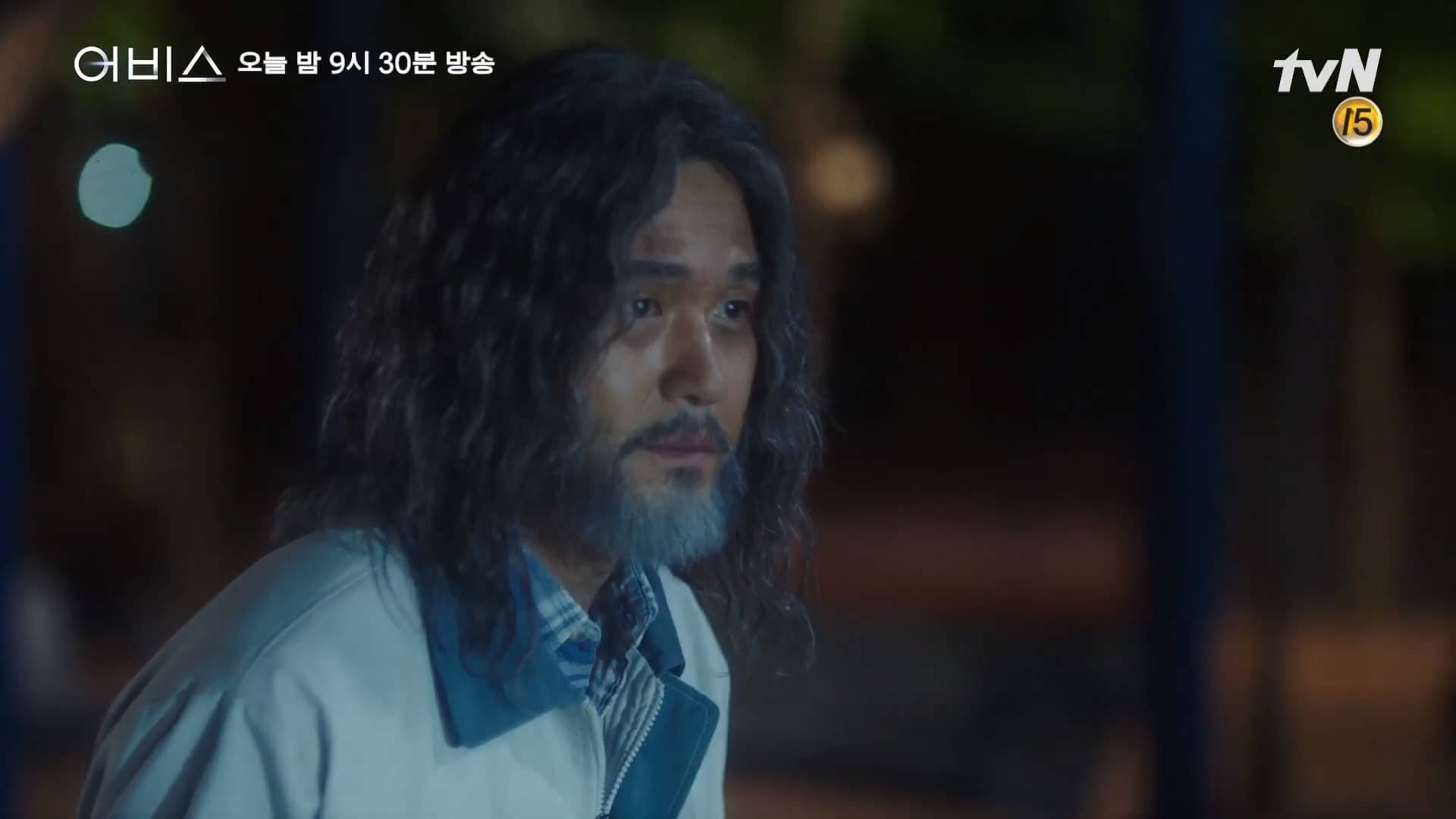 "Here Is Why ""Abyss"" Is One Of The Most Disappointing 2019 Kdramas"