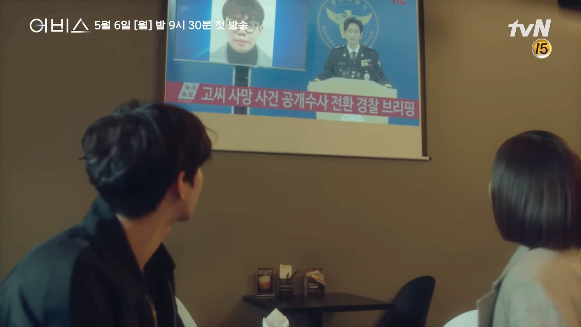 """Here Is Why """"Abyss"""" Is One Of The Most Disappointing 2019 Kdramas"""