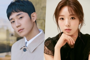Kdrama 2020 List.Upcoming Kdramas Set To Air In 2020 You Need To Keep An Eye