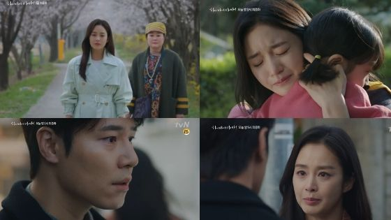 K Netizens Furious With Hi Bye Mama Heartbreaking Ending Episode 16 Was It Too Heavy And Sad Jazminemedia
